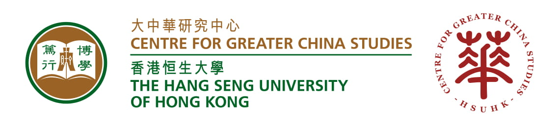 Centre for Greater China Studies