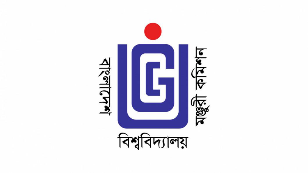 University Grants Commission of Bangladesh